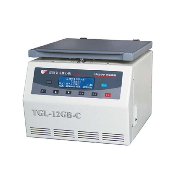 TGL-12GB-C