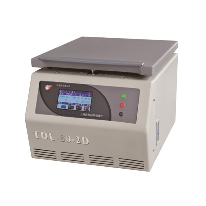 低速台式离心机TDL-80-2D上海安亭科学仪器厂