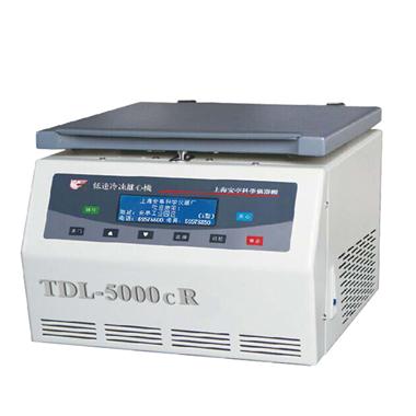 低速冷冻离心机TDL-5000cR上海安亭科学仪器厂