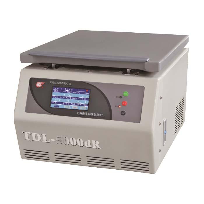 低速台式冷冻离心机TDL-5000dR上海安亭科学仪器厂