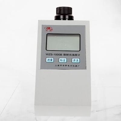 上海安亭WZS-1000B便携式浊度计